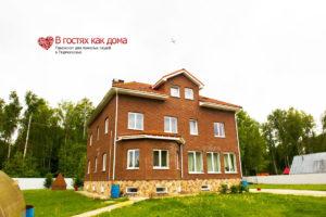 Пансионат для пенсионеров в Москве